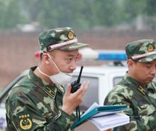 中国空中交通管理局