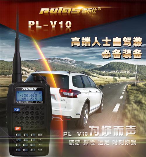 伟德国际官网登录PL-V10