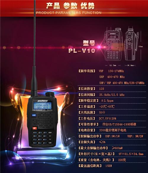 北京伟德国际官网登录品牌PULASbetvictor伟德安装仕