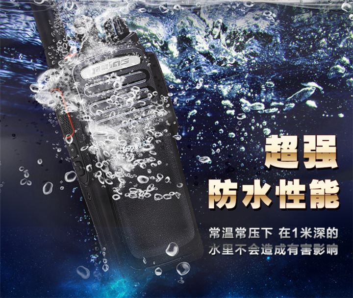 伟德国际官网登录 北京