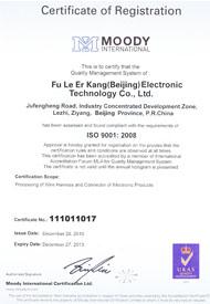 betvictor伟德安装仕ISO 9001资质认证