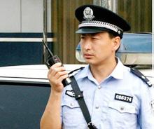 北京市公安局公安交通管理局