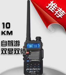 新加坡betvictor伟德安装仕伟德国际官网登录PL-V9