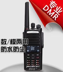 新加坡betvictor伟德安装仕伟德国际官网登录DP-8268