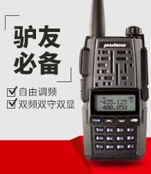 新加坡betvictor伟德安装仕伟德国际官网登录PL-V18
