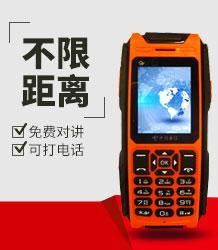 betvictor伟德安装仕全国伟德国际官网登录PL-D1300