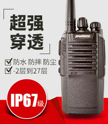 新加坡betvictor伟德安装仕伟德国际官网登录PL-117